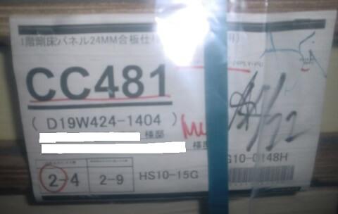 2015042504