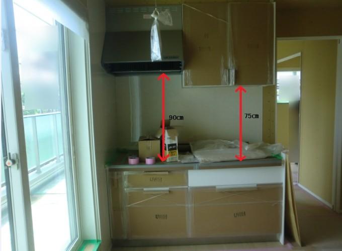 一条工務店i-smartのオリジナルセカンドキッチンとレンジフード、吊戸棚までの高さ