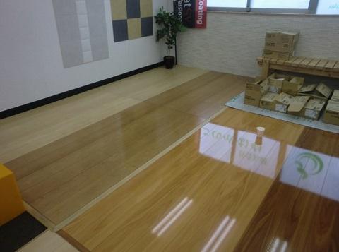 フロアコーティング森のしずくショールームのコーティング比較サンプル床材