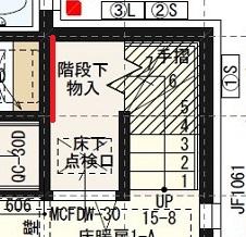 一条工務店i-smart標準のコの字型のボックス階段下の階段下物入の平面図