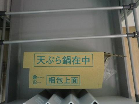 2015111606