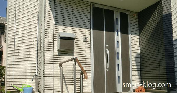 一条工務店i-smartの玄関