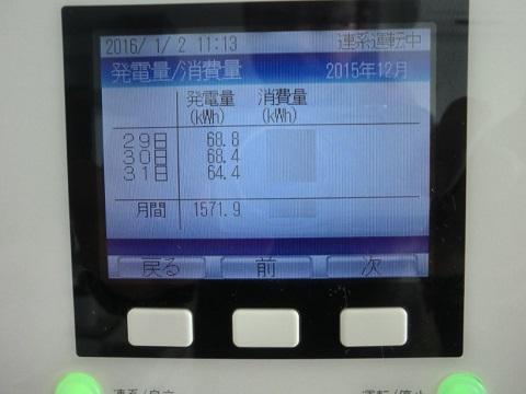2016010501