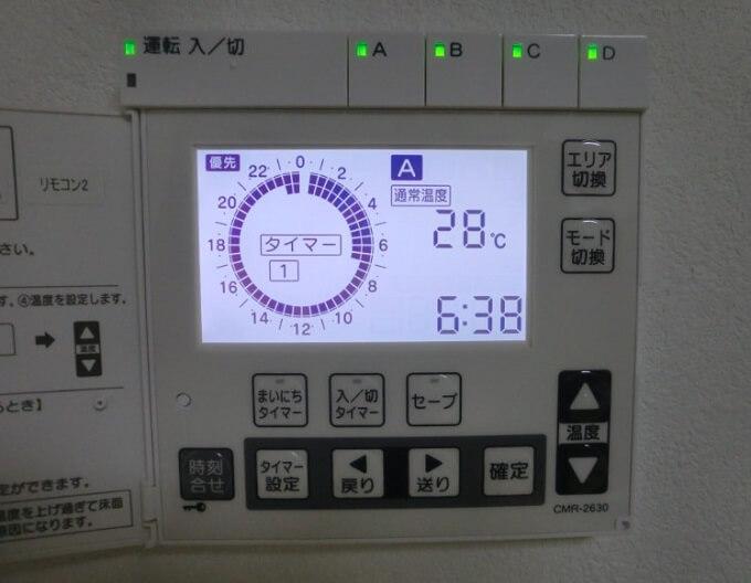 高気密高断熱住宅の性能は如何に?床暖房停止後60時間の室温変化の記録