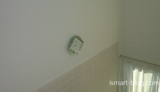 【Web内覧会・第45回】もう悩まない、壁掛け時計設置はホッチキスで簡単設置できる壁美人で解決