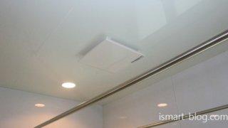 一条工務店i-smartスマートバス換気扇掃除