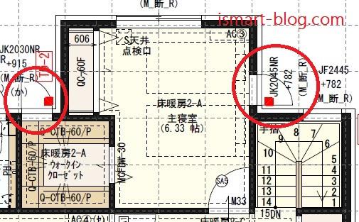 一条工務店i-smartハニカムシェード