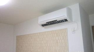 2016年9月分の電気料金請求額 RAYエアコンの再熱除湿で電気代と快適さが大幅上昇
