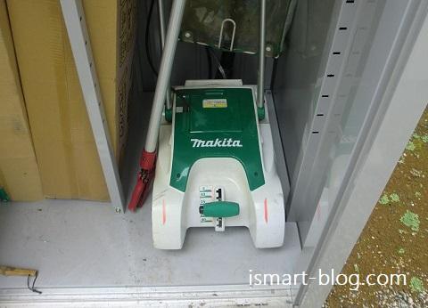 一条工務店i-smart芝生