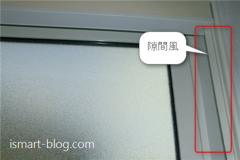 一条工務店i-smartの引き違い戸(J5561NL)で隙間風を感じるサッシ上部の様子