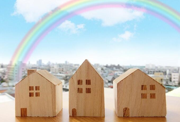 フラット35や全期間固定型よりもさらに有利な「段階金利型住宅ローン」について