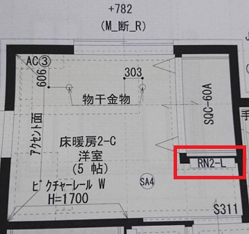 リモコンニッチの意外な設置場所の図面