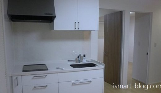 一条工務店i-smartで共有二世帯住宅建築に必要となる費用は、単世帯の価格と比較してみました