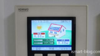 一条工務店i-smart 太陽光発電モニター