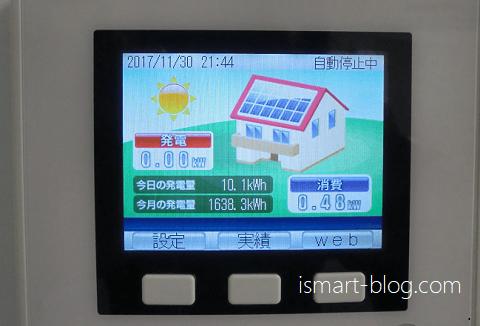 一条工務店の太陽光発電のリモコンを撮影した画像、11月30日現在の売電実績は1638kWhとなっていることが分かります。