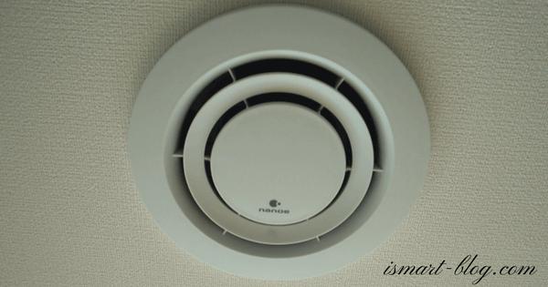 Panasonic天井埋込型ナノイー発生器「エアイー」の外観を写した画像