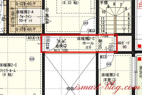 一条工務店i-smartの2階廊下部分の平面図