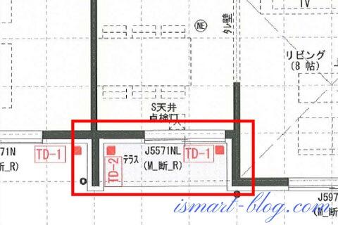 一条工務店i-smartのテラス部分の図面