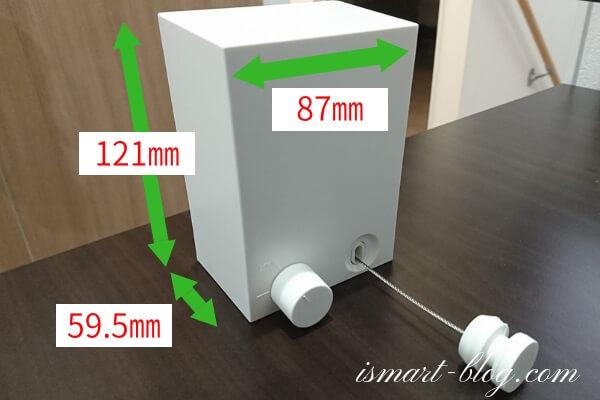室内物干しワイヤーpid4Mの本体カバーサイズ