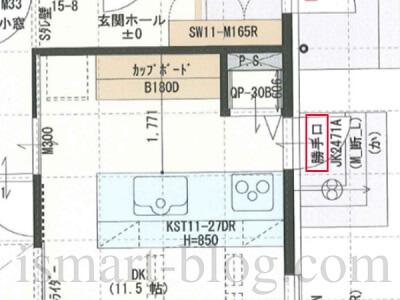一条工務店i-smartの一般的な勝手口とキッチンの平面図