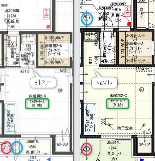 一条工務店i-smartのオリジナルセカンドキッチンを設置した部屋の間取り図
